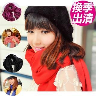 【轉行賣絲巾】換季出清 純色百搭保暖圍巾(任選一枚)