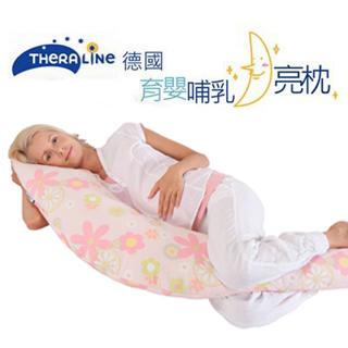 【Theraline】哺乳育嬰月亮枕(粉紅花田 #Retro Flower Rose)