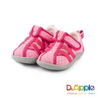 【Dr. Apple 機能童鞋】大眼六角網布跳色小童涼鞋(粉)