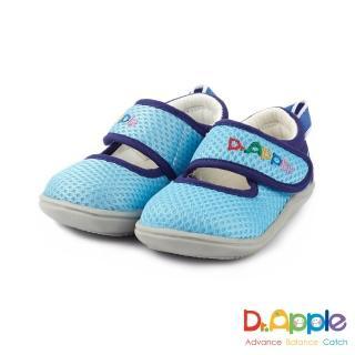 【Dr. Apple 機能童鞋】繽紛馬卡龍經典極簡小童鞋(藍)