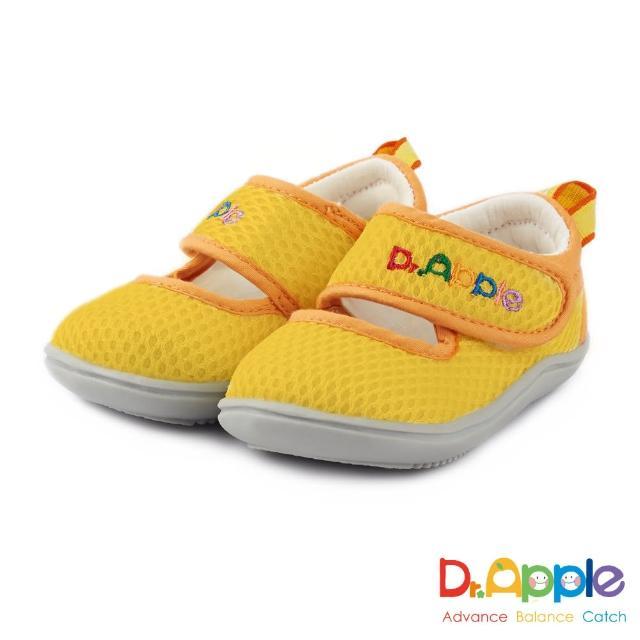 【Dr. Apple 機能童鞋】繽紛馬卡龍經典極簡小童鞋(黃)