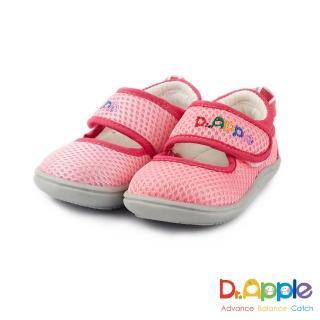 【Dr. Apple 機能童鞋】繽紛馬卡龍經典極簡小童鞋(粉)