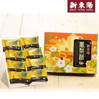【新東陽】鳳梨酥200g(25g*8入)