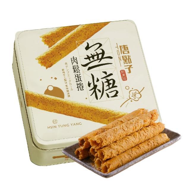 【周渝民代言】新東陽 無糖肉鬆蛋捲禮盒