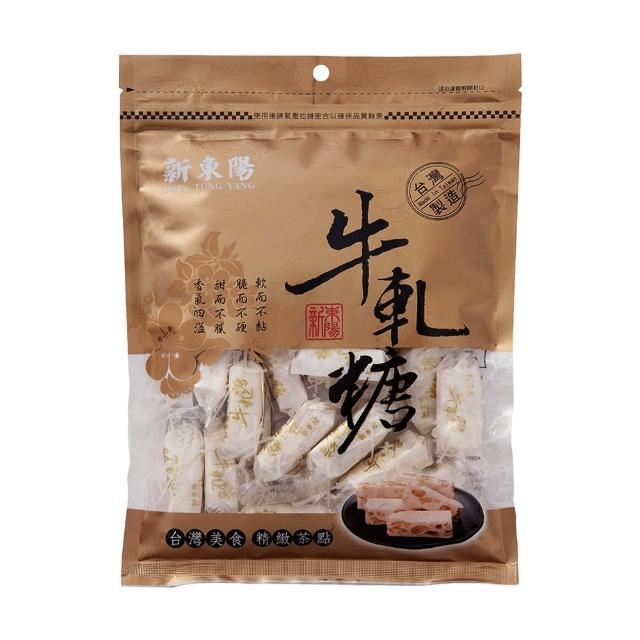 【周渝民代言】新東陽 奶油花生牛軋糖280g