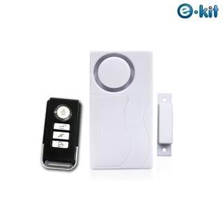 【逸奇e-Kit】門窗防盜警報器+緊急警報鈴+迎賓門鈴(KS-SF03R)