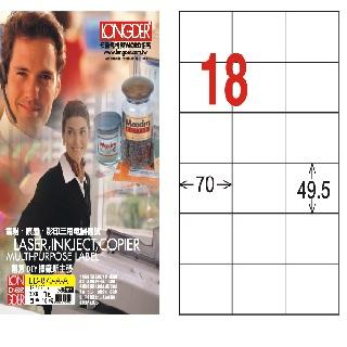 【A4三用標籤紙LD875WA】49.5x70mm(白色105張)