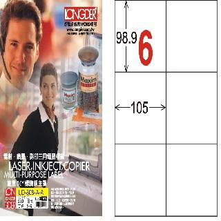 【A4三用標籤紙LD808WA】98.9x105mm(白色105張)