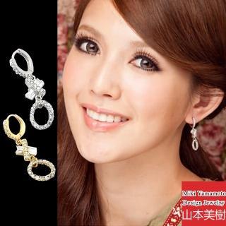 【山本美樹】華麗年代 奧地利水晶鑽耳環(兩色)
