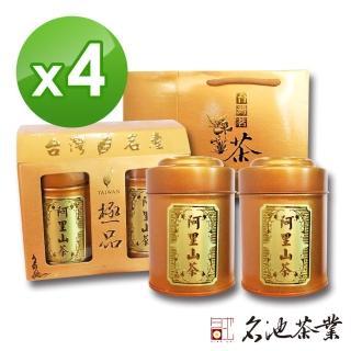【名池茶業】二兩灑金禮盒-阿里山高山烏龍茶(8罐)