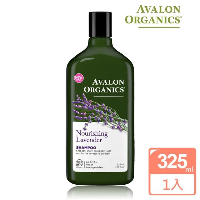 【AVALON ORGANICS】薰衣草滋潤精油洗髮精(325ml/11oz)