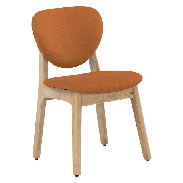 【東京家居】歐格栓木實木餐椅(橘色)