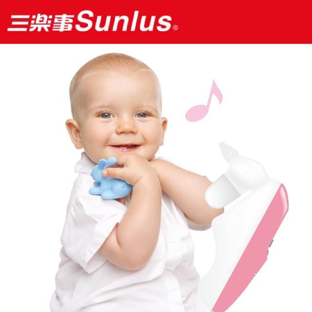 【Sunlus】三樂事電動吸鼻器