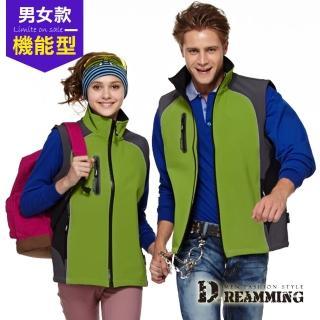 【Dreamming】撞色拼接彈性軟殼防潑水保暖背心(綠灰)