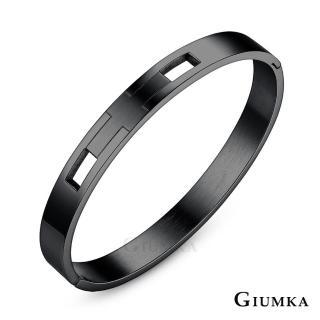 【GIUMKA】情侶 手環 相約永恆  德國精鋼男女情人對手環 MB4047-6(黑色寬版)