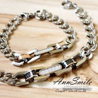 【微笑安安】排鑽方格馬蹄金屬墜白鋼手鍊(共2款)