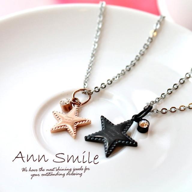 【微笑安安】雅緻刻紋星星小鑽墜白鋼項鍊(共2款)