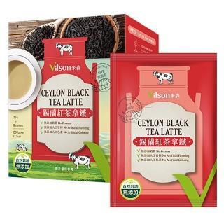 【米森】即期品-有機錫蘭紅茶拿鐵(25公克x8包)