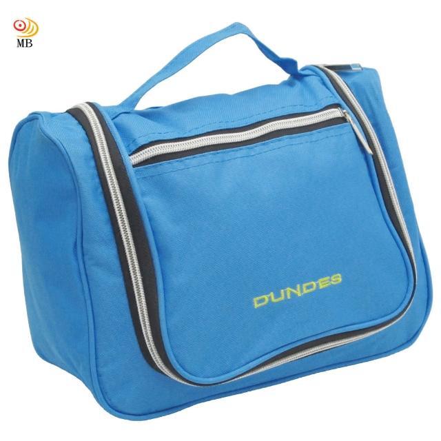 【月陽】多功能可掛式大容量旅行洗漱包化妝包盥洗包(9112D)