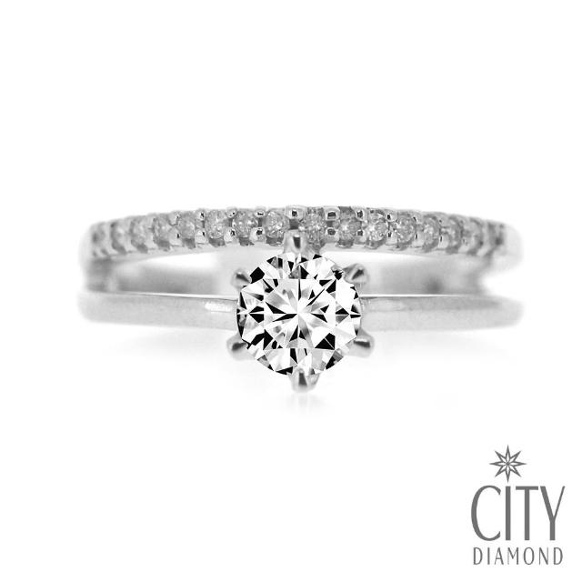 【City Diamond引雅】『星光熠熠』30分鑽戒