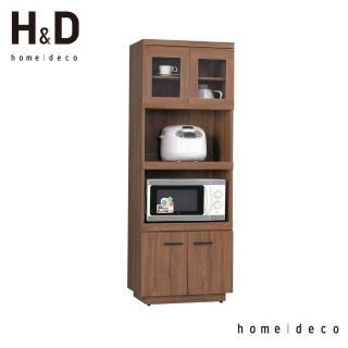 【H&D】薩施卡2x6尺柚木色餐櫃/收納櫃