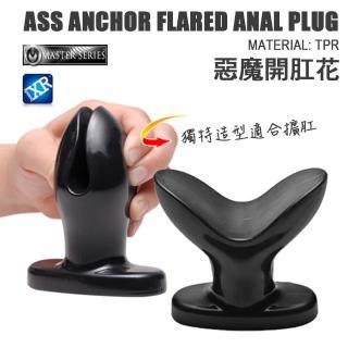 【美國 MASTER SERIES】惡魔開肛花 Ass Anchor Flared