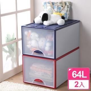【真心良品】靜岡超大抽屜式收納箱64L(2入)