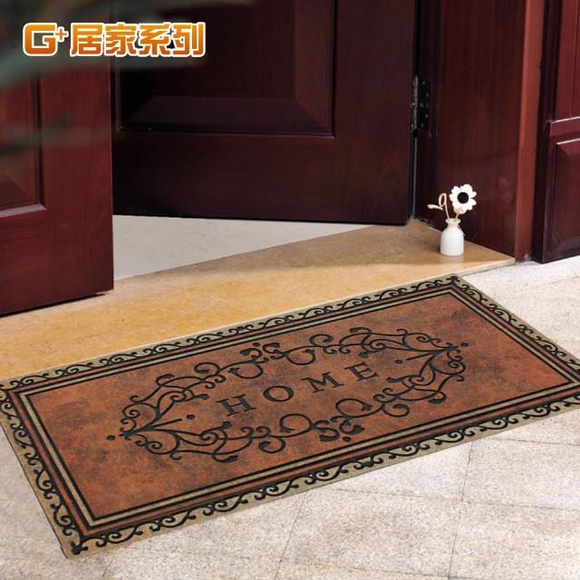 【G+居家】古典雕花橡膠植絨迎賓戶外地墊(素雅家)
