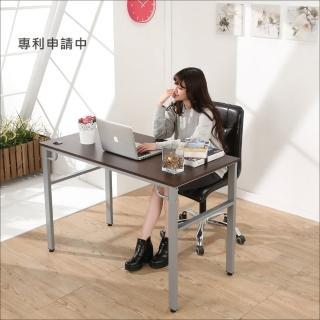 【BuyJM】環保低甲醛防潑水120公分穩重型工作桌/電腦桌(胡桃色)
