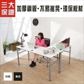 【BuyJM】環保低甲醛彷馬鞍皮面L型穩重型工作桌/電腦桌(160+80公分)