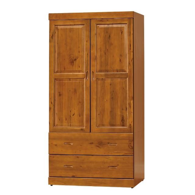 【Bernice】玉桂實木2.9尺衣櫥(3X6)