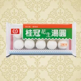 【鮮食家任選799】桂冠花生湯圓(200g/盒)