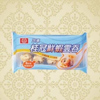 【鮮食家任選799】桂冠鮮蝦雲吞(160g/8粒/盒)