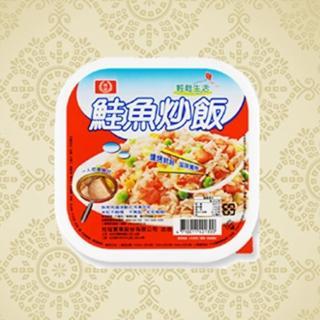 【鮮食家任選799】桂冠新PP盒鮭魚炒飯(275g/盒)