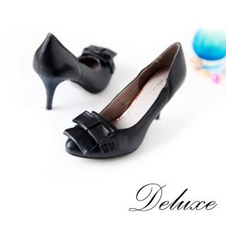 【Deluxe】包頭高跟鞋(簡約折疊結層次 黑)