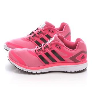 【Adidas】女款BREVARD W 慢跑鞋(M21579-粉)