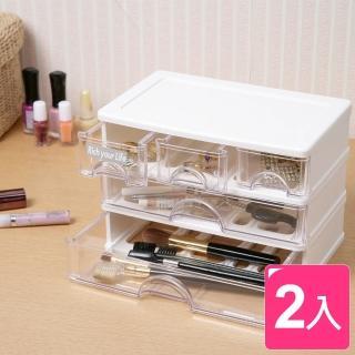 【真心良品】奧莉微3+2抽屜收納盒(2入)