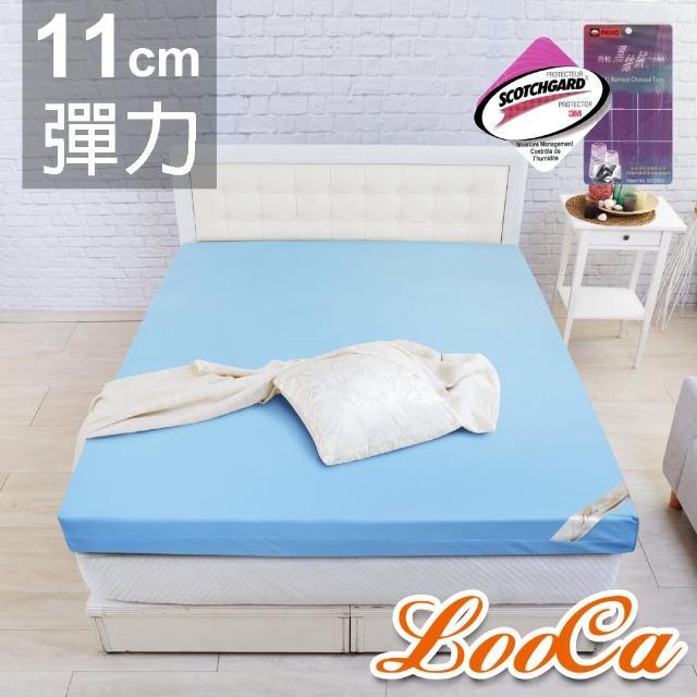 【LooCa】雙認證竹炭11cm彈力記憶床墊(加大)