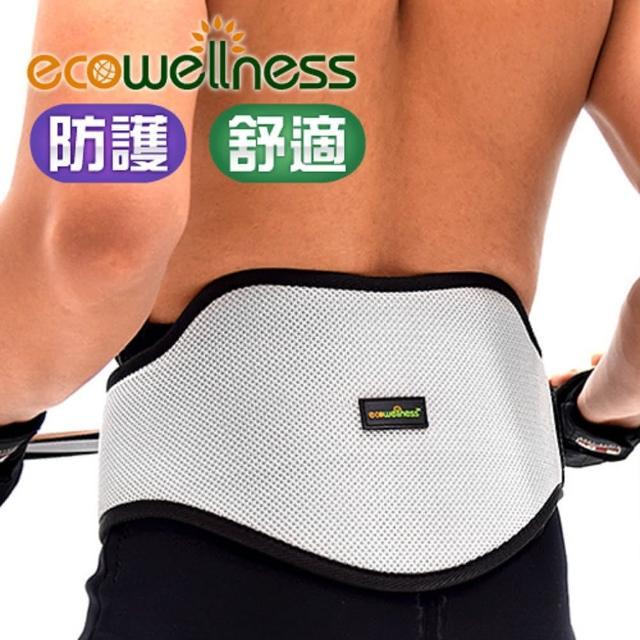 強化舉重腰帶(C010-2560E)