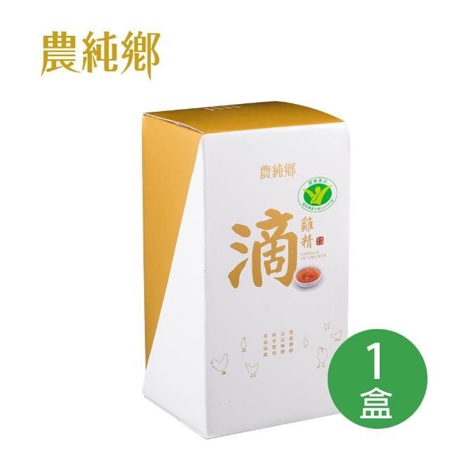 【農純鄉】滴雞精 滋補精緻小盒 7入