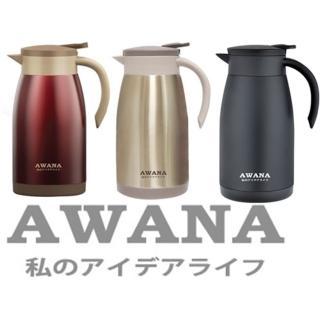 【LS日式真空壺】不鏽鋼2000ml 買1送1 保溫壺/咖啡壺-(原色)