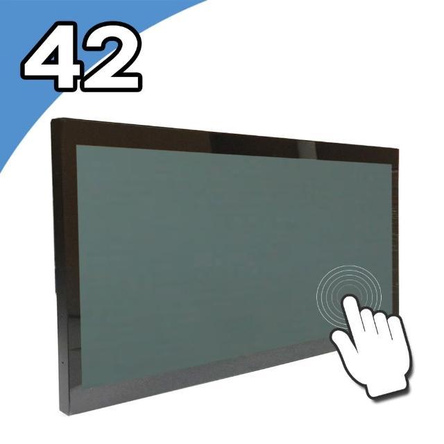 【Nextech】P系列 42吋 電容式多點觸控螢幕(NTP420B0BUNSA)