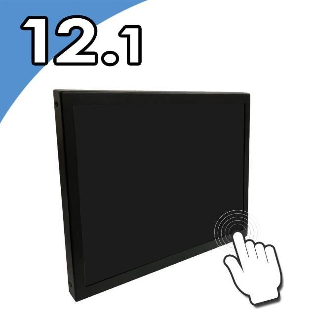 【Nextech】M系列 12.1吋 電阻式觸控螢幕(NTM12150BBNSD)