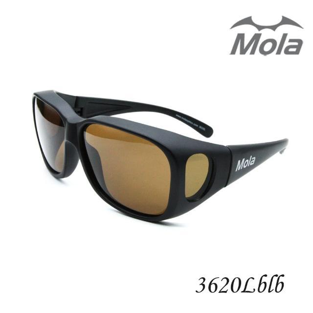 【MOLA 摩拉】偏光太陽眼鏡 套鏡 大臉可戴 近視/老花眼鏡族可戴 茶色鏡片(3620Lblb)