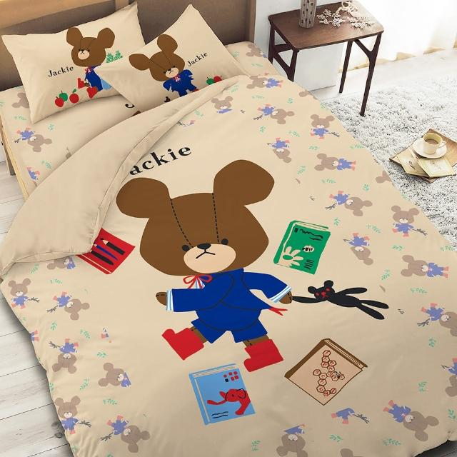 【享夢城堡】小熊學校 讀書樂系列-雙人四件式床包薄被套組(綠&卡其)