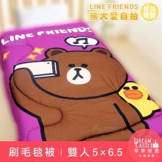 【享夢城堡】刷毛毯被150x195(LINE FRIENDS 熊大愛自拍-紫)