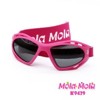 【Mola Mola 摩拉.摩拉】安全偏光嬰幼兒 寶寶 兒童太陽眼鏡 3歲以下(K-9429)
