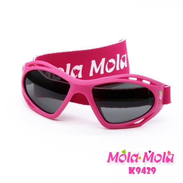 【Mola Mola 摩拉.摩拉】兒童偏光太陽眼鏡 0.5-3歲寶寶嬰幼兒 安全(K-9429)