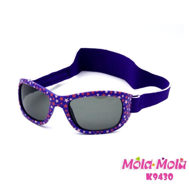 【Mola Mola 摩拉.摩拉】兒童偏光太陽眼鏡 1-3歲寶寶嬰幼兒 安全(K-9430)
