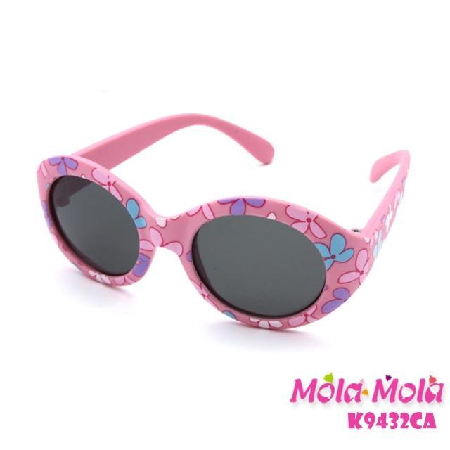 【Mola Mola 摩拉.摩拉】兒童太陽眼鏡 安全偏光 3歲以下 寶寶 嬰幼兒(K-9432ca)